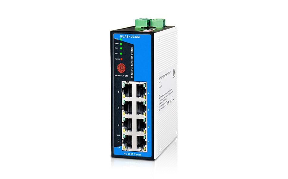 8口百兆导轨式网管型工业交换机