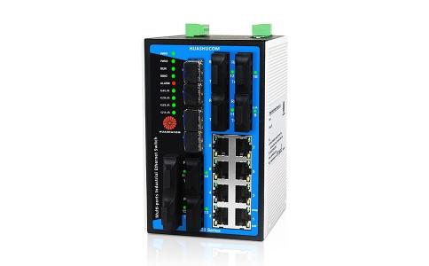 20口(8+8+4)千兆导轨式网管型工业交换机